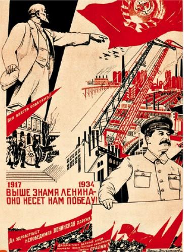 l urss de staline un regime totalitaire